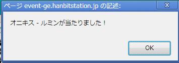 130313上級うぇb