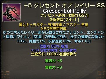 130322生物MAX
