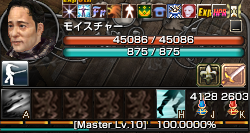 130330るーかんすと