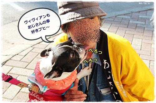 IMG_8892.jpg