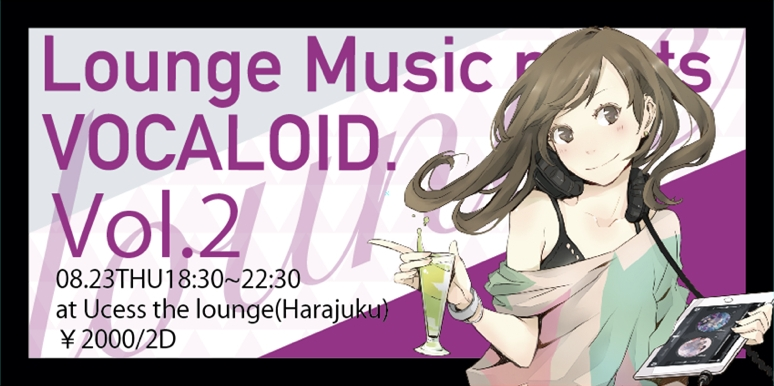 lounge vol.2 flier