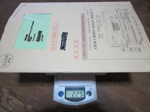 229g_convert_20121127184209.jpg