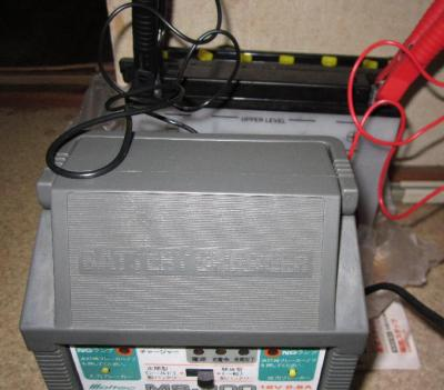 IMG_0928_convert_20121215175452.jpg