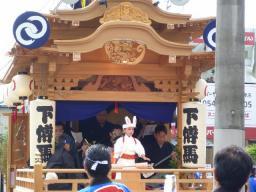 藤枝大祭り101002
