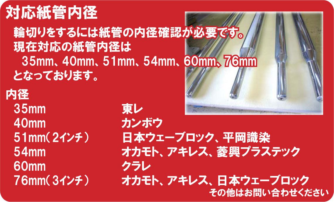 wagiri3.jpg