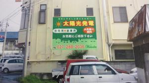 fc2blog_20120730195502003.jpg