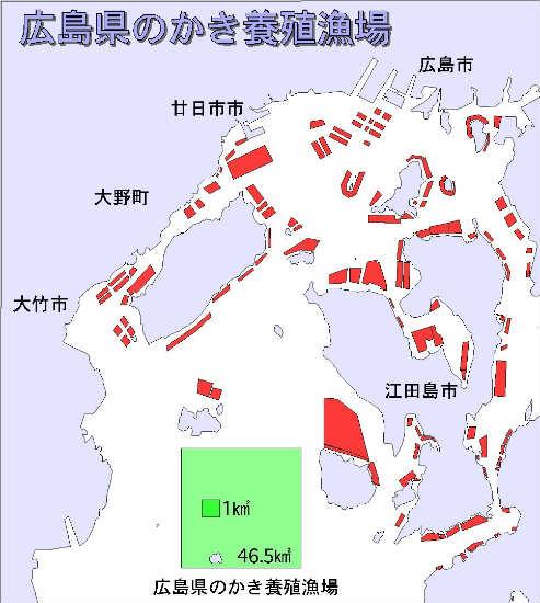 広島県のカキ養殖海面(江田島近海)