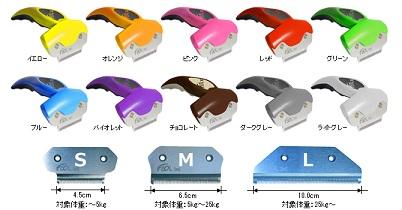 color_20130201201400.jpg