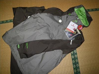 Marmot Rain Suit