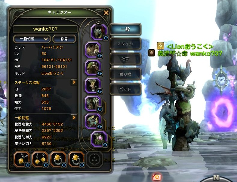 DN 2012-06-25 20-03-57 Mon