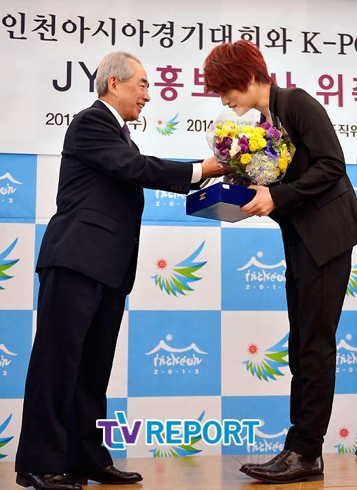 第17回アジア競技大会20130220_1361329494_72137000_1