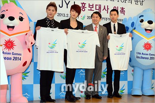 第17回アジア競技大会201302201144191110_1