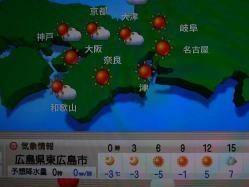 明日の夜明けはマイナス5℃
