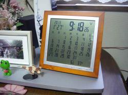6.6℃のダイニング20130127