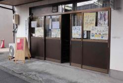 東広島 うた声喫茶こむこむ-1