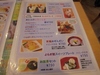 fujino023.jpg