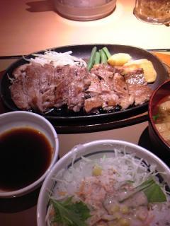 ステーキ定食2