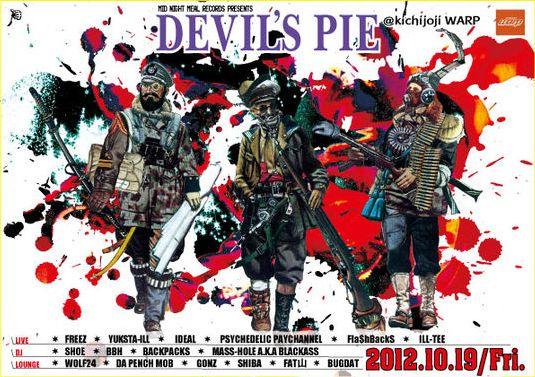devilspie15_f.jpg