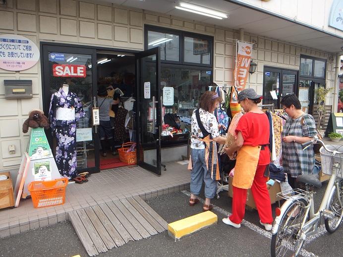 ブログ6月旭店セール