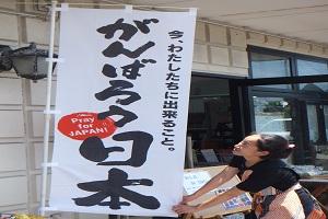 ブログ三原さん旗485