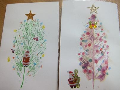 クリスマスカード見本ブログ