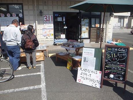 2013.3.11物産販売ブログ