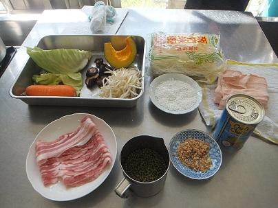 料理下準備ブログ