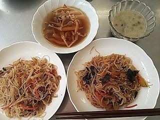 台湾料理ブログ