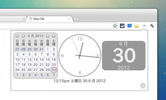 Clock for Google Chrome 時計 カレンダー
