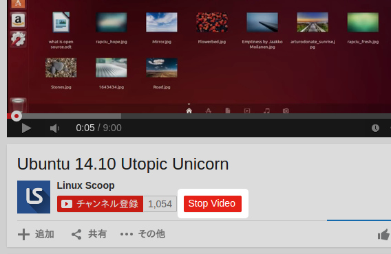 Stop Video Download For YouTube Chrome ダウンロード 停止