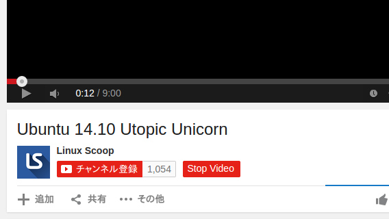 Stop Video Download For YouTube Chrome ダウンロード 停止 ボタン