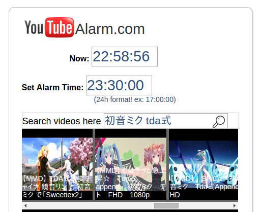 YouTubeAlarm.com YouTube 目覚まし時計