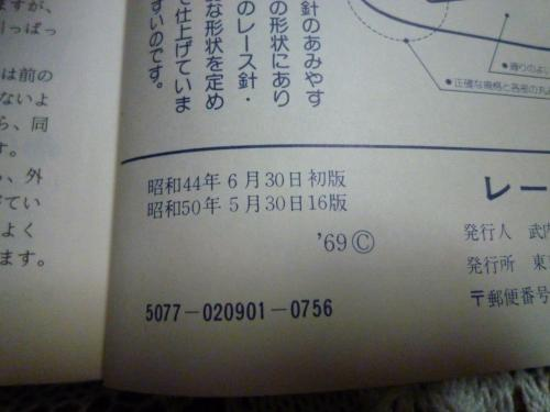 P1030115_convert_20120820232441.jpg