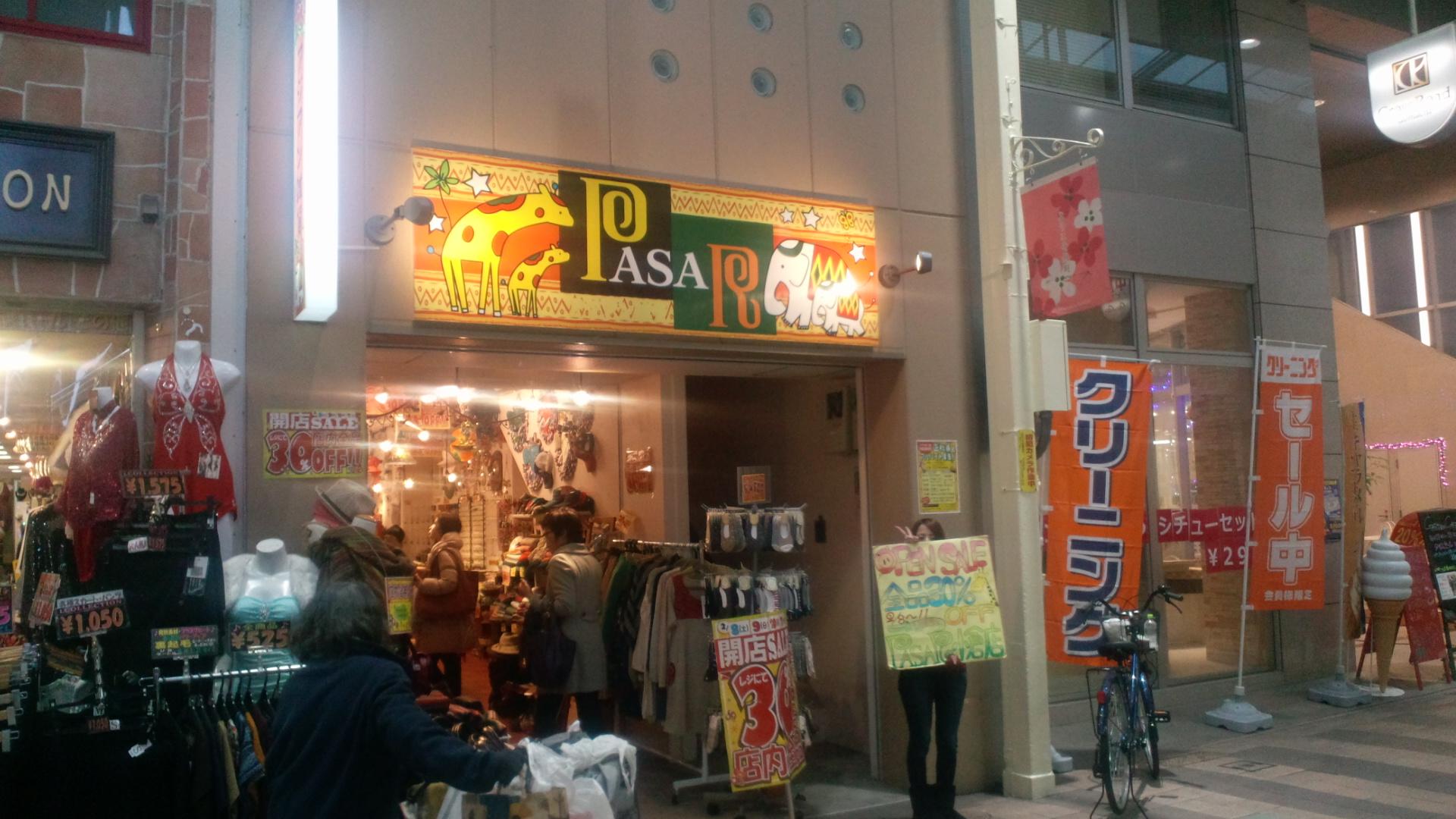 魚町三丁目に『PASAR]」オープン!