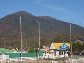 筑波山ワンワンランド