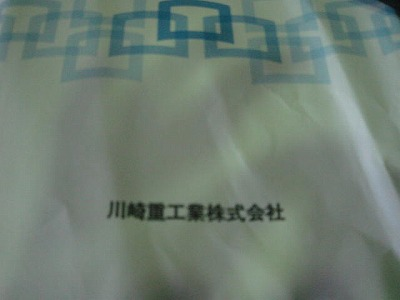 IMG_6151.jpg