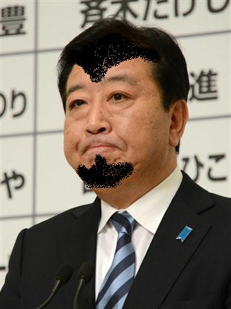 20121217-00000002-san-000-view (1)