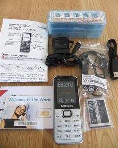 mobell-cellphone1.jpg