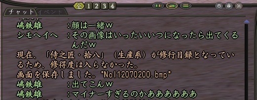20120703_4.jpg