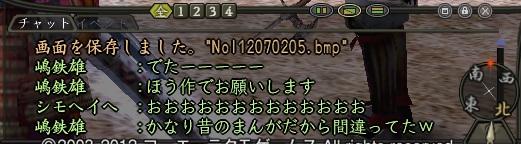 20120703_5.jpg