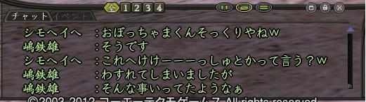 20120703_7.jpg