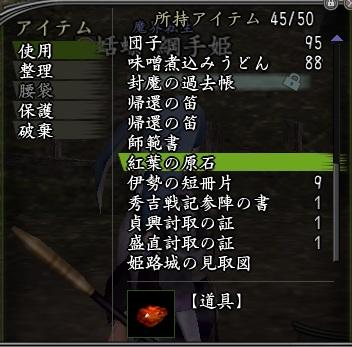 20121118_3.jpg