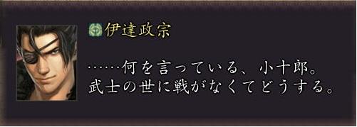 真紅 神運天林檎_1