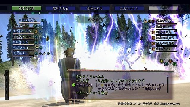 matsushima_asyura.jpg