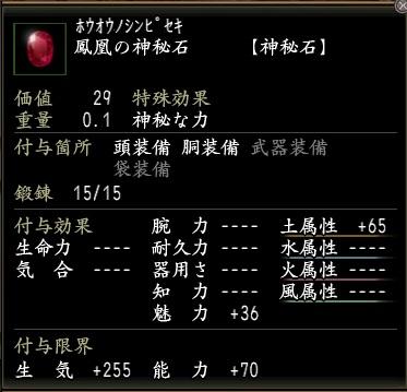 shinpiseki2.jpg