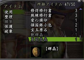 tanabata_10.jpg