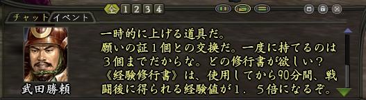 tanabata_8.jpg