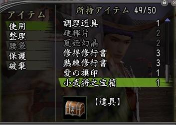 tanabata_9.jpg
