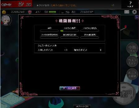 2012124深化撃破