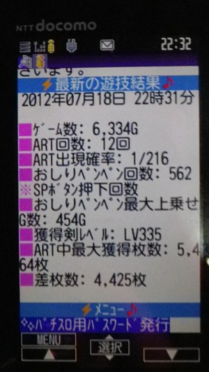 IMGP2680.jpg